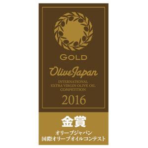 Золотая награда оливкового масла Gaea