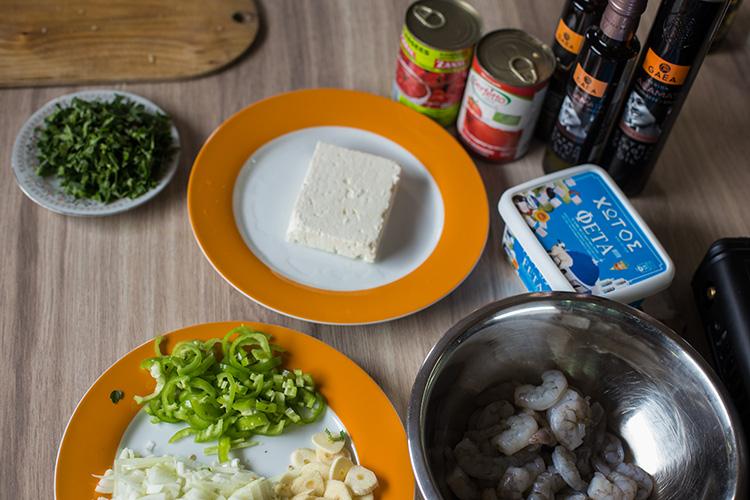 Ингредиенты для блюда саганаке (креветки с сыром фета)